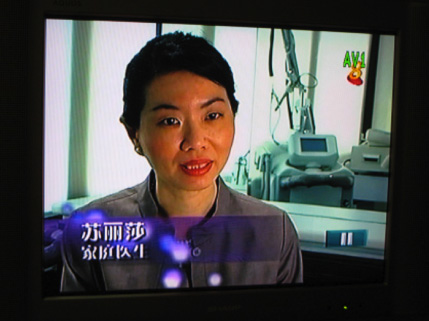 CATCH DR SOH LEA SAR ON TV, CHANNEL 8 12.00AM EVERY SUNDAY